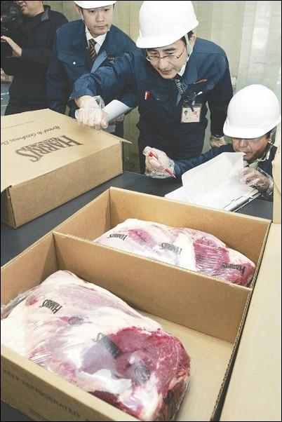 Image: Meat consumption to rise:Photo Courtesy of Yomiuri Shimbun/KRT: