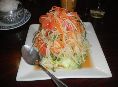 Bamboo salad.