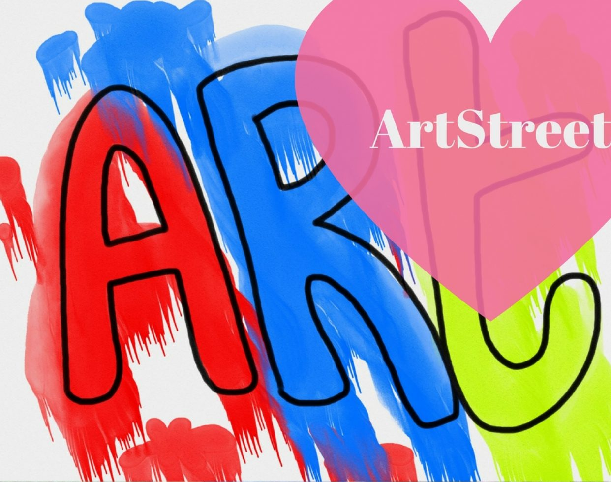 The group that brought Art Hotel is back again with ArtStreet, a temporary public art installation of visual and performing arts. The event is free and open to the public from February 3 to 25 at a warehouse on 300 1st Ave.  (Photo: Dawn Hudson // PublicDomainPictures.net)