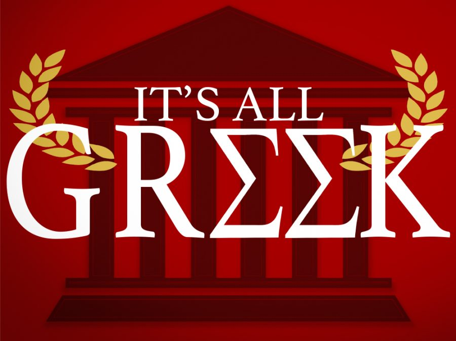 EDITORIAL%3A+To+improve%2C+Greeks+must+be+held+accountable